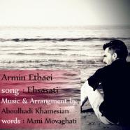 آرمین اتباعی - احساساتی