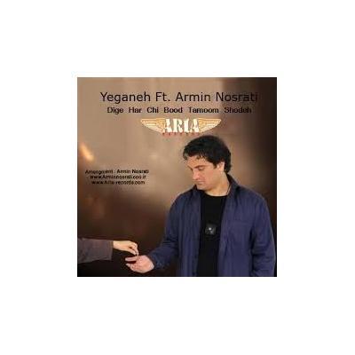 Armin Nosrati - Tamoom Shod (Ft Yeganeh)