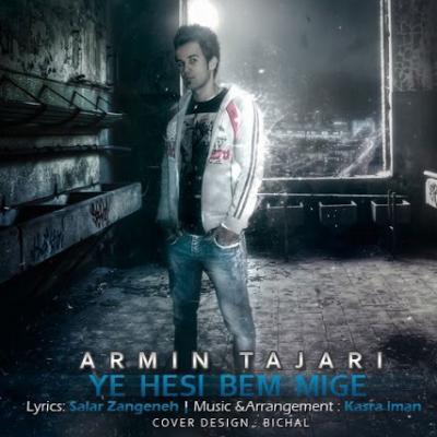 Armin Tajari - Ye Hessi Bem Mige