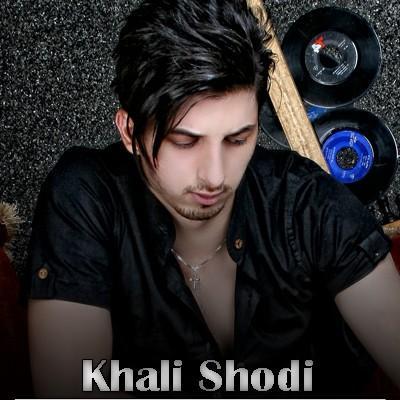 Arsal B - Khali Shodi (Ft Peyman Parvaneh)