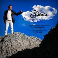 ارسلان محمودی - حسود