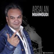 ارسلان محمودی - تردید