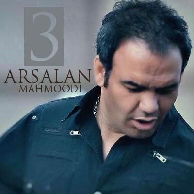 Arsalan Mahmoudi - Marde Tanha