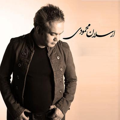 Arsalan Mahmoudi - Naro