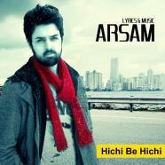آرسام - هیچی به هیچی
