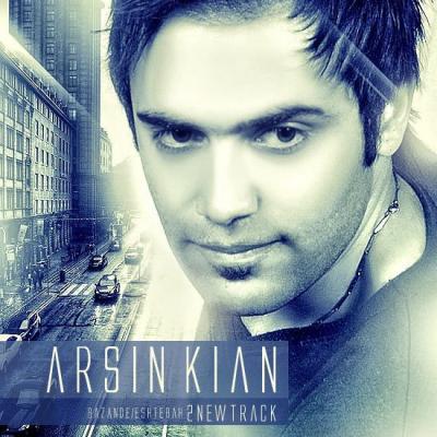 Arsin Kian - Bazandeh