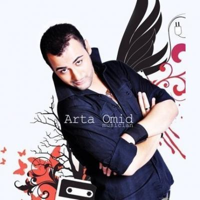 Arta Omid - Sepration