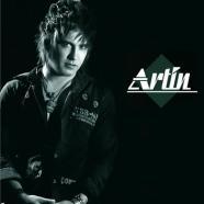 آرتین - خونه مجردی