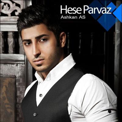 Ashkan As - Hesse Parvaz