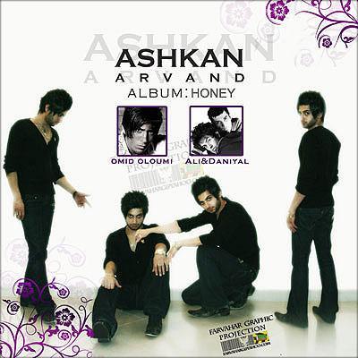 Ashkan Arvand & Ashkan Fazeli & Ali Anbarestani - Ye Kari K
