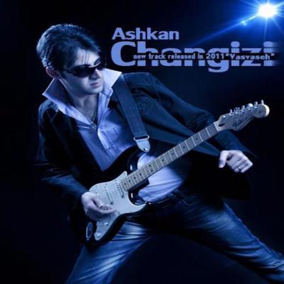 Ashkan Changizi - Vasvaseh