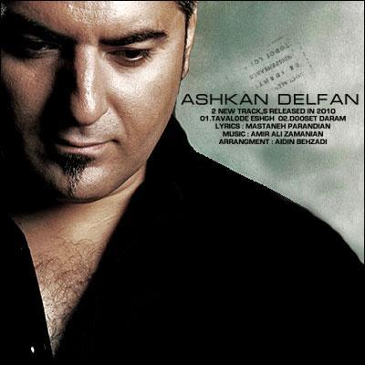 Ashkan Delfan - Man Dige Khaste Shodam