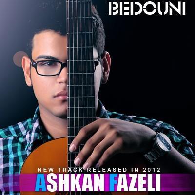 Ashkan Fazeli - Kashki Bedooni