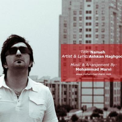 Ashkan Haghgoo - Nameh