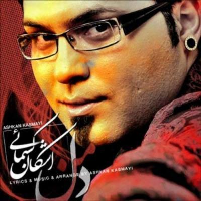 Ashkan Kasmaei - Dele Man