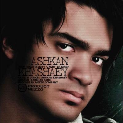 Ashkan Khashaei - Vaghti Ba Mani