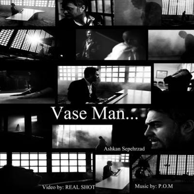 Ashkan Sepehrzad - Vase Man..
