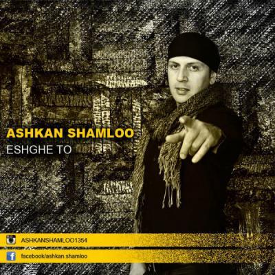 Ashkan Shamloo - Eshgh