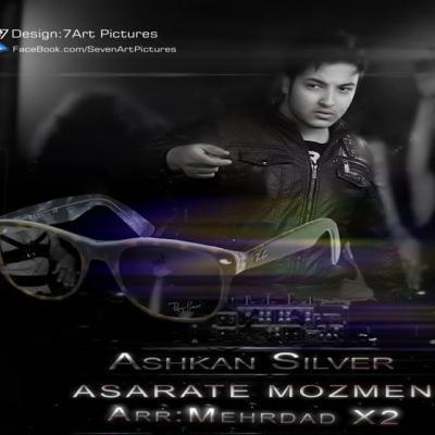 Ashkan Silver - Asarate Mozmen