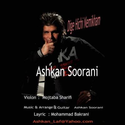 Ashkan Sorani - Dige Hichi Nemikham