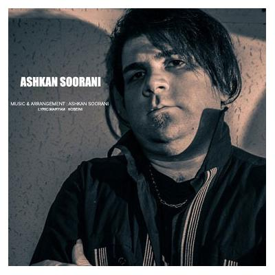 Ashkan Sorani - Mad U Nam