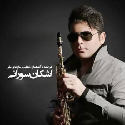 Ashkan Sorani - Shayad Hamoon Bashi