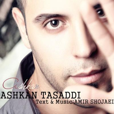Ashkan Tasaddi - Daram Az Das Miram