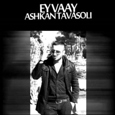 Ashkan Tavasoli - Ey Vaay