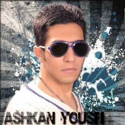 Ashkan Yousefi - Entezar