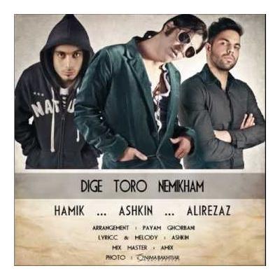Ashkin & Alirezaz & Hamik - Toro Nemikham