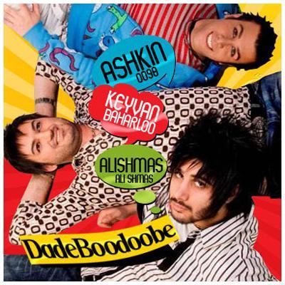 Ashkin 0098 & Alishmas & Alirezaz Ft Pirooz Delnavaz - Khabam Miyaad
