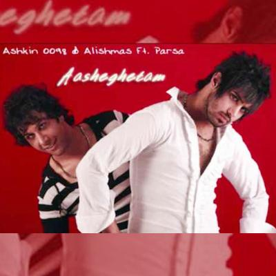 Ashkin 0098 & Alishmas Ft Parsa - Asheghetam