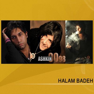 Ashkin 0098 & Alishmas Ft. Pirooz Delnavaz - Halam Bade