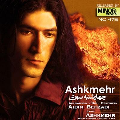 Ashkmehr - Charshanbe Soori