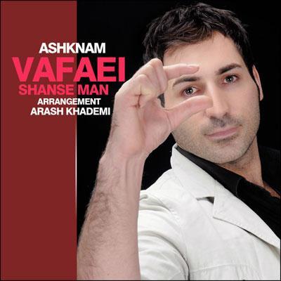 Ashknam Vafaei - Shanse Man