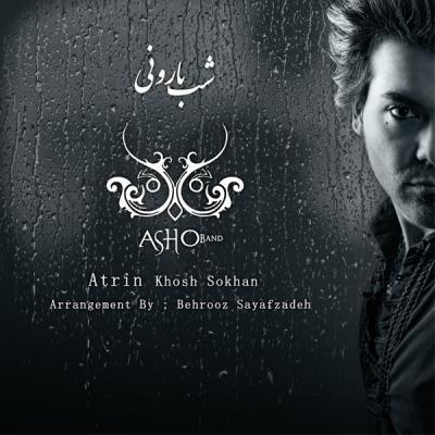 Atrin Khoshsokhan - Shabe Barooni