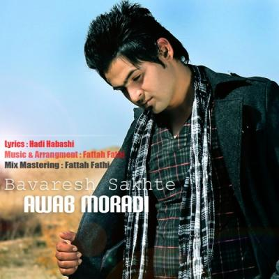 Awab Moradi - Bavaresh Sakhte