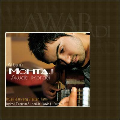 Awab Moradi - Mohtaj