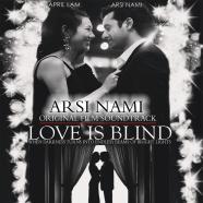آرسی - عشق سیاه