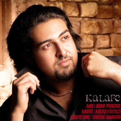Artin Aram - Kalafe