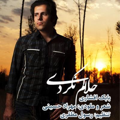 Babak Afshari - Halalam Nakardi