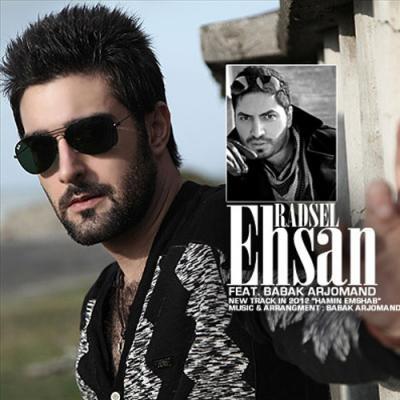 Babak Arjomand & Ehsan Radsel - Hamin Emshab