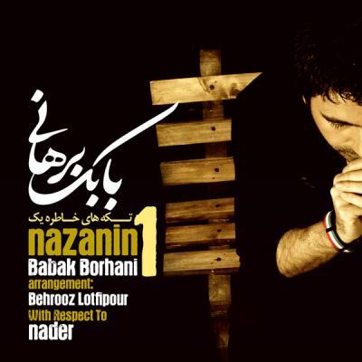 Babak Borhani - Nazanin