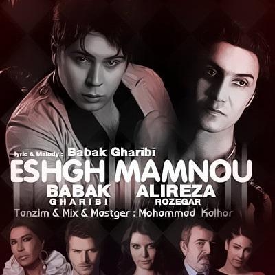 Babak Gharibi - Eshgh Mamnou (Ft Alireza Rozegar)