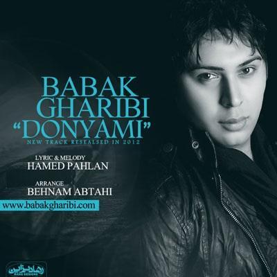 Babak Gharibi - Donyami