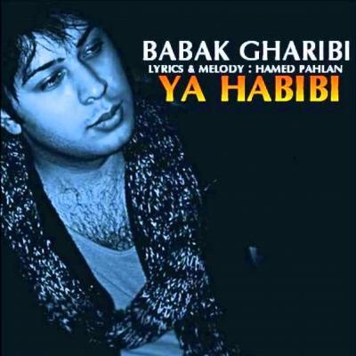 Babak Gharibi - Ya Habibi