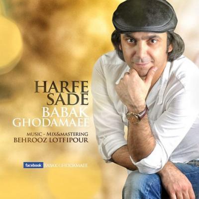 Babak Ghodamaaee - Harfeh Sadeh