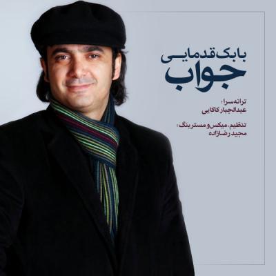 Babak Ghodamaee - Javab