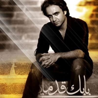 Babak Ghodamaei - Amanate Behesht