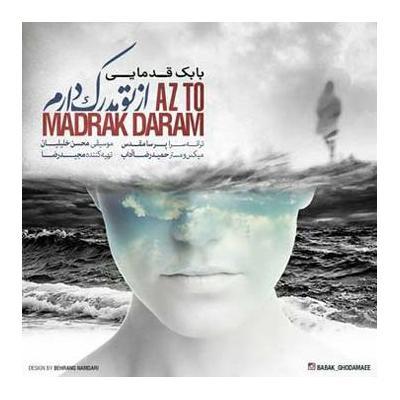 Babak Ghodamaei - Az To Madrak Daram